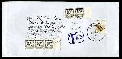 Malaysia 2007 Postage Dues on cover - 5 x 10c