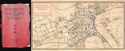 1920 Cook City Map or Plan of the International Settlement in Shanghai, China