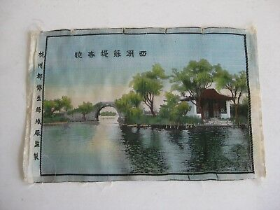 Fine Old Chinese Silk Weave Company Tapestry of Ancient Stone Bridge & Temple