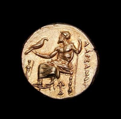 Alexander The Great Lifetime Drachm. MS⭐️Very Rare Ancient Greek Coin.Light Tone