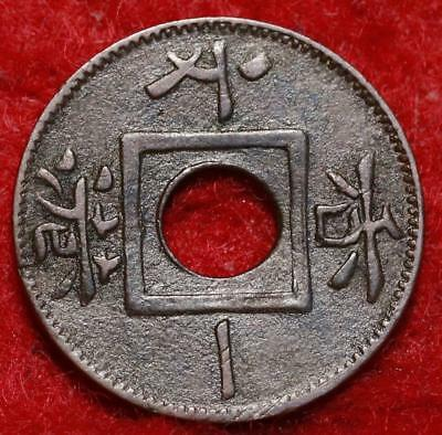 1863 Hong Kong 1 Mil Foreign Coin