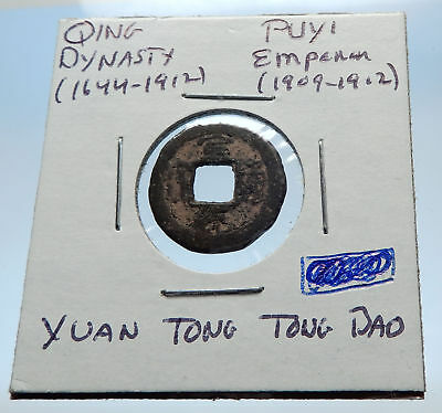 1909AD CHINESE Qing Dynasty Genuine Antique PUYI Cash Coin of CHINA i72237