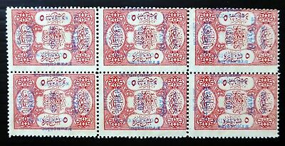 TURKEY 1920 French Occupation Block of 6 No Gum with Major SEE BELOW BC698