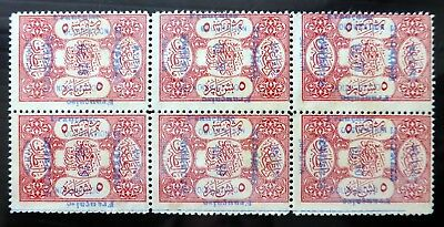 TURKEY 1920 French Occupation Block of 6 No Gum with Major SEE BELOW BC697