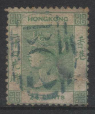 Hong Kong 1862-1863 No Wmk Sg5 Used Cat £120