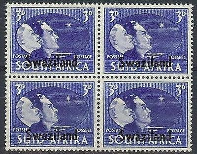 Swaziland 1945 Sc# 40 Peace issue block 4 MNH British colony