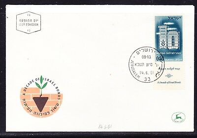 Israel 1961 -  Israel Bond Issue First Day Cover with Tab