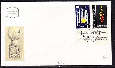 Israel 1962 - Heroes & Martyrs First Day Cover with Tab