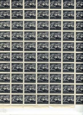 Croatia  WWII 2 Sheets each 100 stamps Pelure paper with dramatc offset 6266