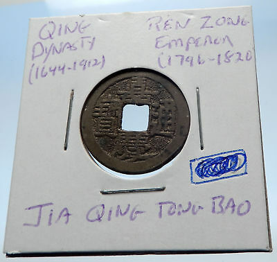 1796AD CHINESE Qing Dynasty Genuine Antique REN ZONG Cash Coin of CHINA i72257