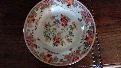 18Th C Chinese Porcelain Plate Enamelled Famille Rose 9 Inches In Diameter