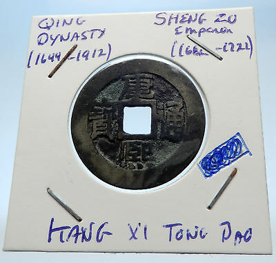 1662AD CHINESE Qing Dynasty Genuine Antique SHENG ZU Cash Coin of CHINA i72268