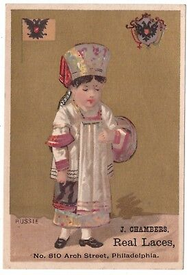 J Chambers Real Laces Russia VTC Victorian Trade Card Philadelphia h