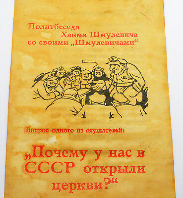 WW2 Period German Agitation posters for Russia