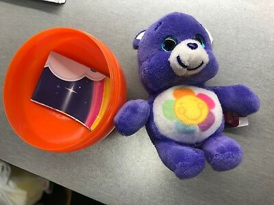 limited edition care bears little surprise plush toy harmony bear