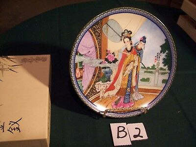 Yuan-Chun, Beauties of the red Mansion Collector Plate, Cont. No. B-2