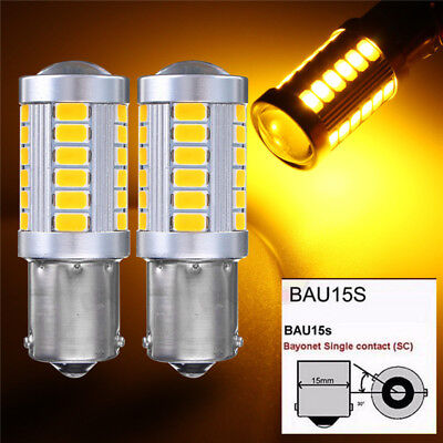 2X1156 BAU15S 21W 33 SMD LED Car Auto Light Bulb Yellow Turn Reverse Backup Lamp