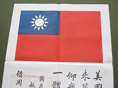 "US Army AAF WW2 14TH AIR FORCE ""FLYING TIGERS"" PILOT CHINESE FLAG BLOOD CHIT EXC"