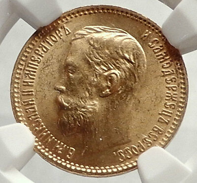 1902 NICHOLAS II RUSSIAN Czar 5 Roubles Gold Coin of Russia NGC MS 66 i71323