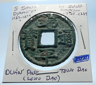 1225AD CHINESE Southern Song Dynasty Genuine LI ZONG Cash Coin of CHINA i72316