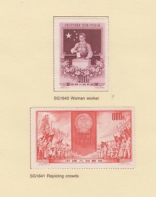 China 1954 1st Session National Congress Hinged set 2 Mint no gum stamps,hinged