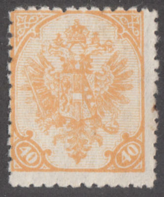 Bosnia & Herzegovina #20 mint 40h FAKE 1900 perf 11
