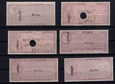 P87831/ India / Berar / Princely State / Court Fee / Lot Obl / Used
