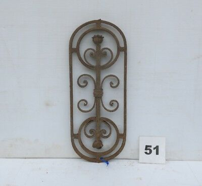 Antique Egyptian Architectural Wrought Iron Panel Grate (IS-051)