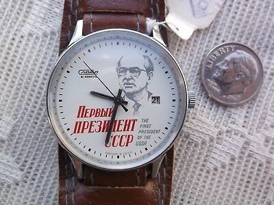 Vintage Craba Wind Up Watch First President of USSR Gorbachev Leather Compass