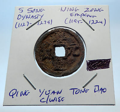 1195AD CHINESE Southern Song Dynasty Genuine NING ZONG Cash Coin of CHINA i72551