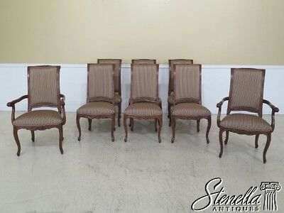 L45516EC: Set Of 8 KARGES French Louis XV Style Dining Room Chairs