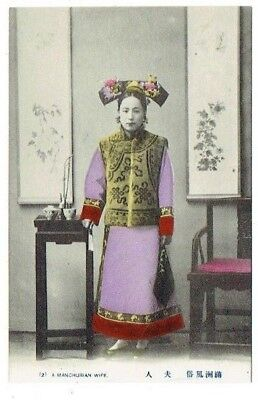 Old Chinese Postcard A Manchurian Wife North East China Vintage C.1910