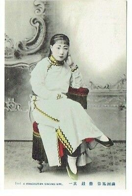 Old Chinese Postcard A Manchurian Singing Girl North East China Vintage C.1910