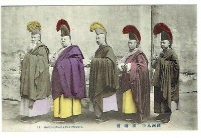 Old Chinese Postcard Manchurian Lama Priests North East China Vintage C.1910