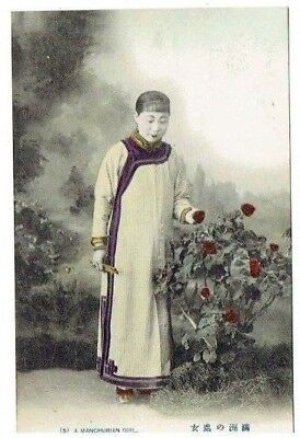 Old Chinese Postcard A Manchurian Girl North East China Vintage C.1910
