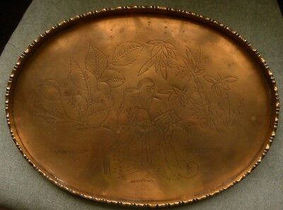 Vintage Chinese hand-engraved brass oval drinks tray, 30cm x 20cm