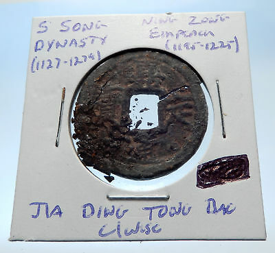 1195AD CHINESE Southern Song Dynasty Genuine NING ZONG Cash Coin of CHINA i72576