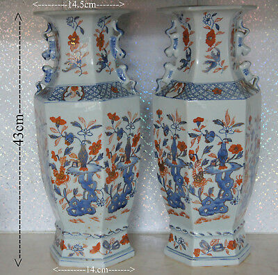 A Vintage chinese two vases Ornaments