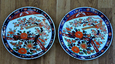 Large Japanese Porcelain  Hand Painted two wall art Plates