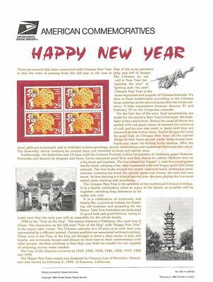 #434 29c Chinese New Year Dog #2817 USPS Commemorative Stamp Panel