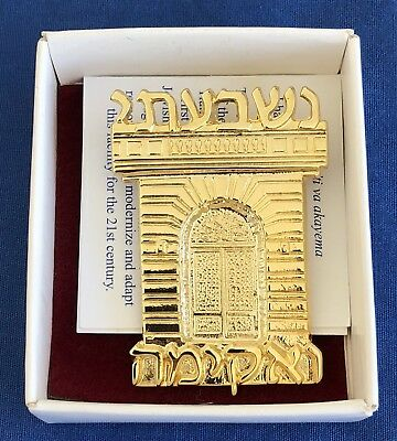 1997 Jewish Theological Seminary Torah Fund Pin Pendant Promised Women's League