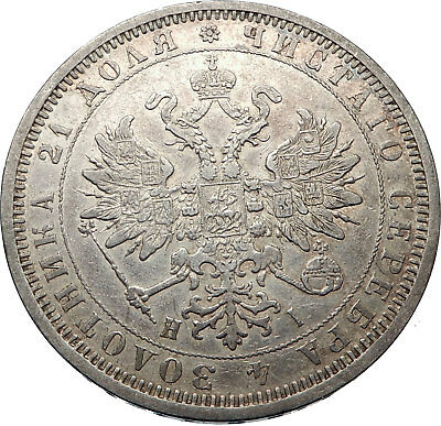 1877 Russian Czar ALEXANDER II Silver Rouble Coin w EAGLE of RUSSIA i69024