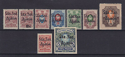 Russia 1919 Civil War, North-West Army, 9 Stamps, Mlh, Signed