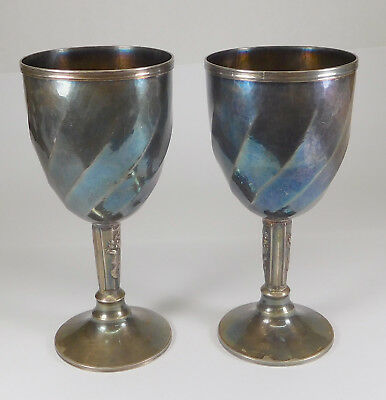 Vintage Pair Of Sterling Silver Chalices/Goblets