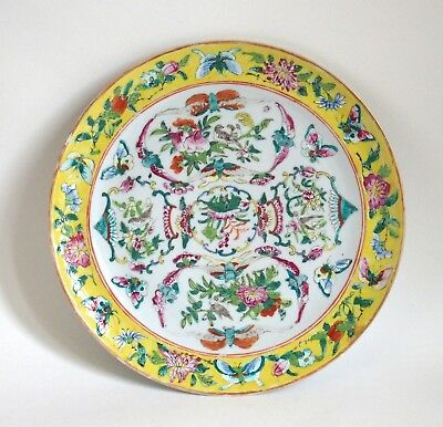 Fine antique 19th century Chinese Canton porcelain plate