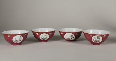 Lot 51: A Set Of 4 Chinese Antique Enameled Famille Rose Bowls