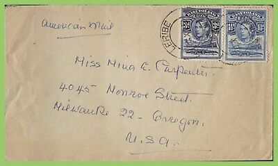 Basutoland 1950 KGVI 1½d and 3d on cover to USA with 'Leribe' cancel