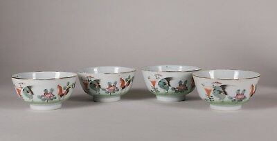 Lot 52: A Set Of 4 Chinese Antique Bowls