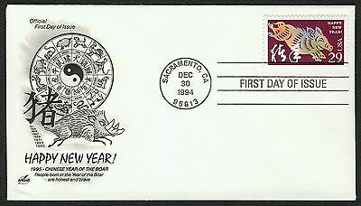 #2876 29c Year Of The Boar, Art Craft FDC Any 4 =