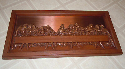 VINTAGE COPPERCRAFT GUILD LAST SUPPER FRAMED 3D WALL HANGING 1970s EXC COND